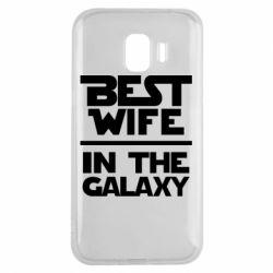 Чехол для Samsung J2 2018 Best wife in the Galaxy