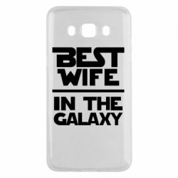 Чохол для Samsung J5 2016 Best wife in the Galaxy