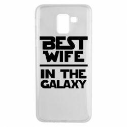 Чехол для Samsung J6 Best wife in the Galaxy