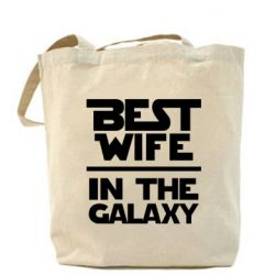 Сумка Best wife in the Galaxy