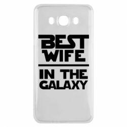 Чехол для Samsung J7 2016 Best wife in the Galaxy