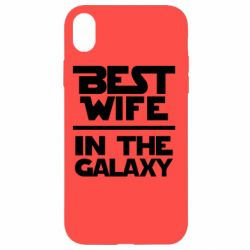 Чохол для iPhone XR Best wife in the Galaxy