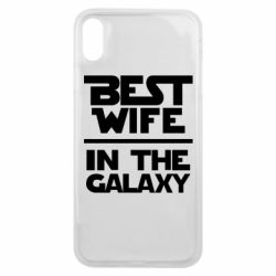 Чохол для iPhone Xs Max Best wife in the Galaxy