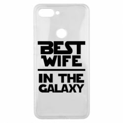 Чехол для Xiaomi Mi8 Lite Best wife in the Galaxy