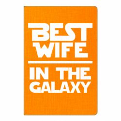 Блокнот А5 Best wife in the Galaxy