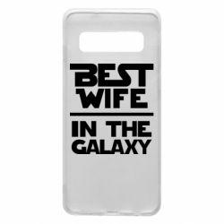 Чехол для Samsung S10 Best wife in the Galaxy