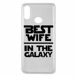 Чохол для Samsung A10s Best wife in the Galaxy