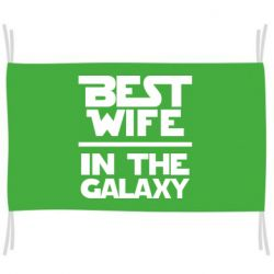 Флаг Best wife in the Galaxy