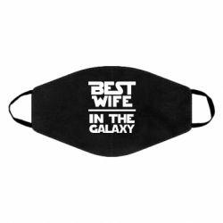 Маска для обличчя Best wife in the Galaxy