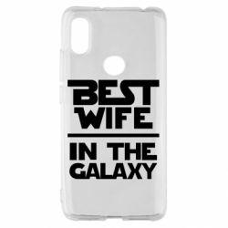 Чехол для Xiaomi Redmi S2 Best wife in the Galaxy