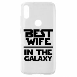 Чохол для Xiaomi Mi Play Best wife in the Galaxy