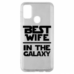 Чохол для Samsung M30s Best wife in the Galaxy