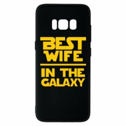 Чохол для Samsung S8 Best wife in the Galaxy