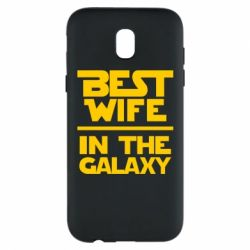 Чохол для Samsung J5 2017 Best wife in the Galaxy
