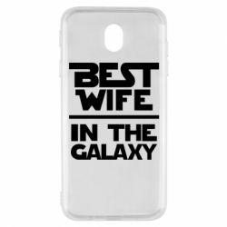 Чехол для Samsung J7 2017 Best wife in the Galaxy
