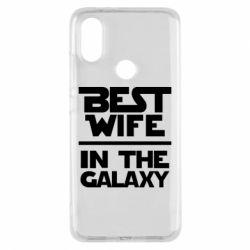 Чехол для Xiaomi Mi A2 Best wife in the Galaxy