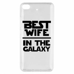 Чохол для Xiaomi Mi 5s Best wife in the Galaxy