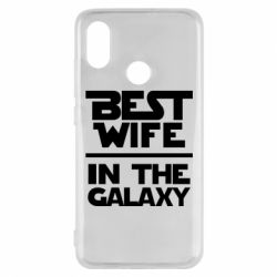 Чохол для Xiaomi Mi8 Best wife in the Galaxy