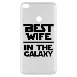 Чехол для Xiaomi Mi Max 2 Best wife in the Galaxy