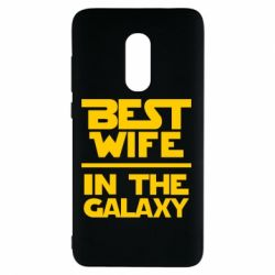 Чехол для Xiaomi Redmi Note 4 Best wife in the Galaxy