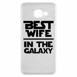 Чехол для Samsung A3 2016 Best wife in the Galaxy