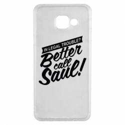 Чохол для Samsung A3 2016 Better call Saul!