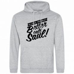 Мужская толстовка Better call Saul! - FatLine