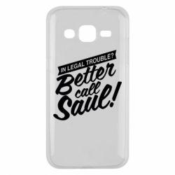 Чохол для Samsung J2 2015 Better call Saul!