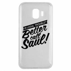Чохол для Samsung J2 2018 Better call Saul!