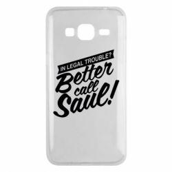 Чохол для Samsung J3 2016 Better call Saul!