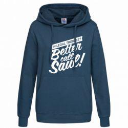 Женская толстовка Better call Saul! - FatLine
