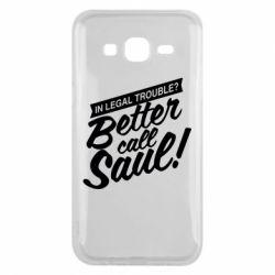 Чохол для Samsung J5 2015 Better call Saul!