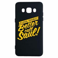 Чохол для Samsung J5 2016 Better call Saul!