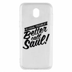Чохол для Samsung J5 2017 Better call Saul!