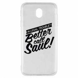 Чохол для Samsung J7 2017 Better call Saul!