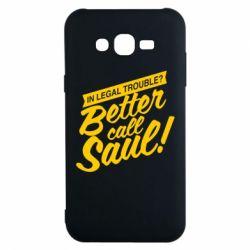Чохол для Samsung J7 2015 Better call Saul!
