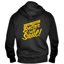Мужская толстовка на молнии Better call Saul! - FatLine