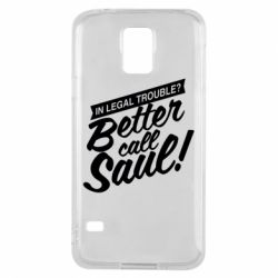 Чохол для Samsung S5 Better call Saul!