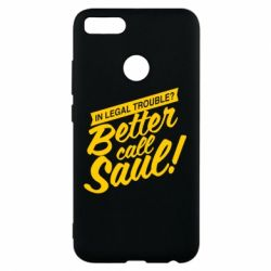 Чохол для Xiaomi Mi A1 Better call Saul!