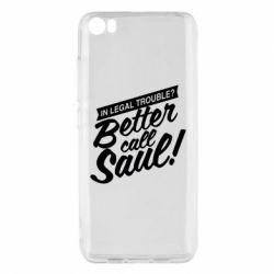 Чохол для Xiaomi Mi5/Mi5 Pro Better call Saul!