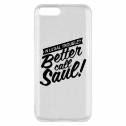 Чохол для Xiaomi Mi6 Better call Saul!