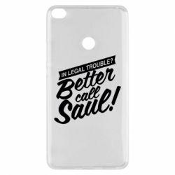Чохол для Xiaomi Mi Max 2 Better call Saul!