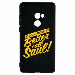 Чохол для Xiaomi Mi Mix 2 Better call Saul!