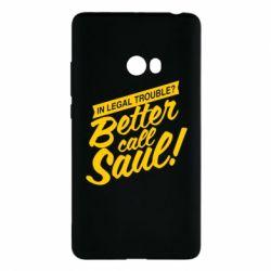 Чохол для Xiaomi Mi Note 2 Better call Saul!