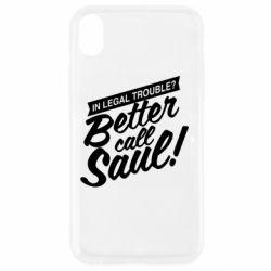 Чохол для iPhone XR Better call Saul!