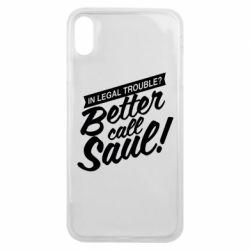 Чохол для iPhone Xs Max Better call Saul!