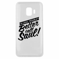 Чохол для Samsung J2 Core Better call Saul!