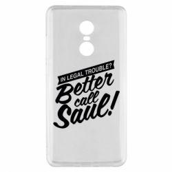 Чохол для Xiaomi Redmi Note 4x Better call Saul!
