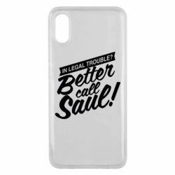 Чохол для Xiaomi Mi8 Pro Better call Saul!
