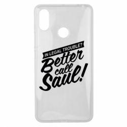 Чохол для Xiaomi Mi Max 3 Better call Saul!